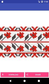 Cross Stitch screenshot 1
