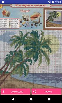 Cross Stitch screenshot 2