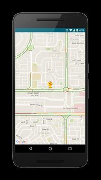 Street Eye apk screenshot
