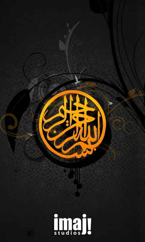 Wallpaper Kaligrafi Islamic For Android Apk Download