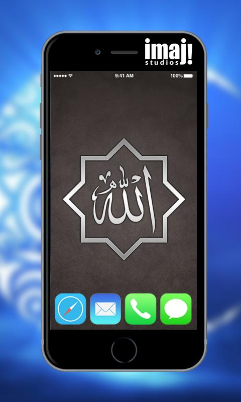 Wallpaper Kaligrafi Islamic For Android Apk Download