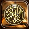 Al-Qur'an dan Arti Terjemahan icône