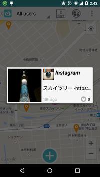 iMarkker apk screenshot
