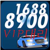 VIP 대리운전 icon