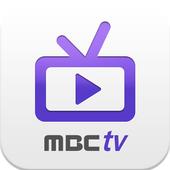 MBC TV icon