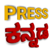 Press Kannada icon