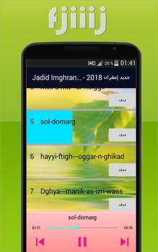جديد إمغران 2018 - Jadid Imghrane screenshot 3