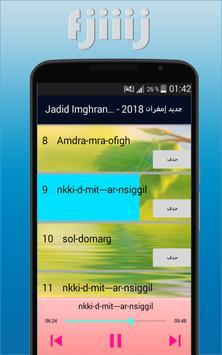 جديد إمغران 2018 - Jadid Imghrane screenshot 4