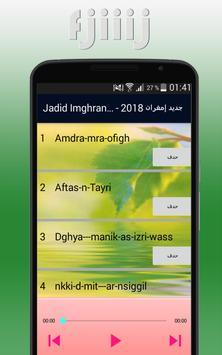 جديد إمغران 2018 - Jadid Imghrane screenshot 5