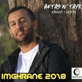 اغاني امغران 2018 Imghrane icon