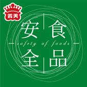 農藥殘留與食品安全 icon
