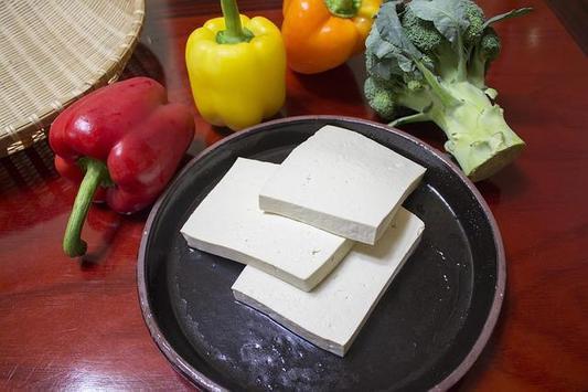 Tofu Parmigiana apk screenshot