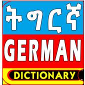German Tigrinya Dictionary icon
