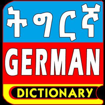German Tigrinya Dictionary poster
