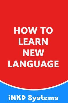 How to learn new language screenshot 1