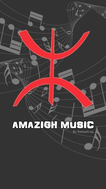 GRATUITEMENT TÉLÉCHARGER MUSIC AMAZIGH IMGHRAN MP3
