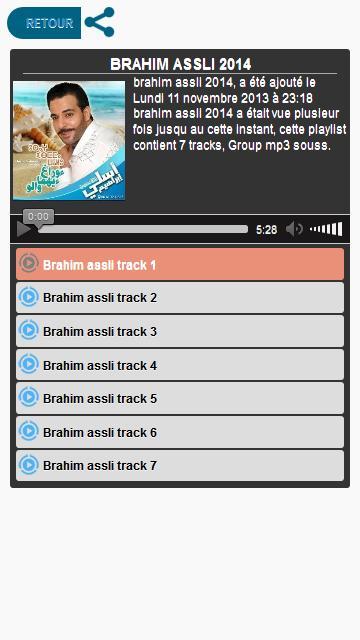 TÉLÉCHARGER MUSIC AMRRAKCHI MP3 2013