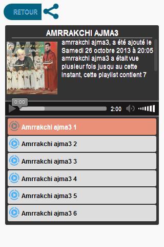TÉLÉCHARGER MUSIC CHELHA 2012 MP3 GRATUIT
