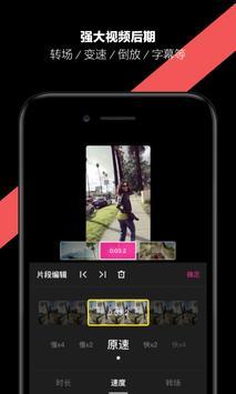 哈你 screenshot 3