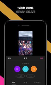 哈你 screenshot 2