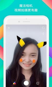 dating app china momo