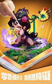 神仙嘜走 apk screenshot