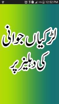 Nutt Khutt Jawan Larkiyan poster