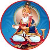 Jhulela Mahotsav Samiti 2016 icon