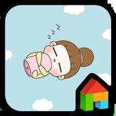 imshine dingguri_cloud D icon