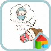 Imshine dingguri_2015 D icon