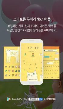 Imshine.HudiBearSimpleyellow S apk screenshot
