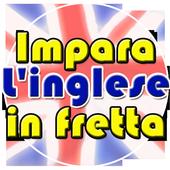 corso di inglese gratis icon