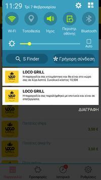 LOCO GRILL apk screenshot