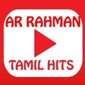 AR Rahman Hit Songs Tamil icon