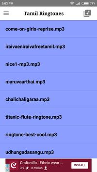 Tamil Ringtones screenshot 2