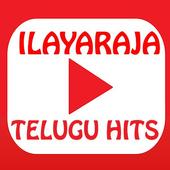 Ilayaraja Hit Songs Telugu icon