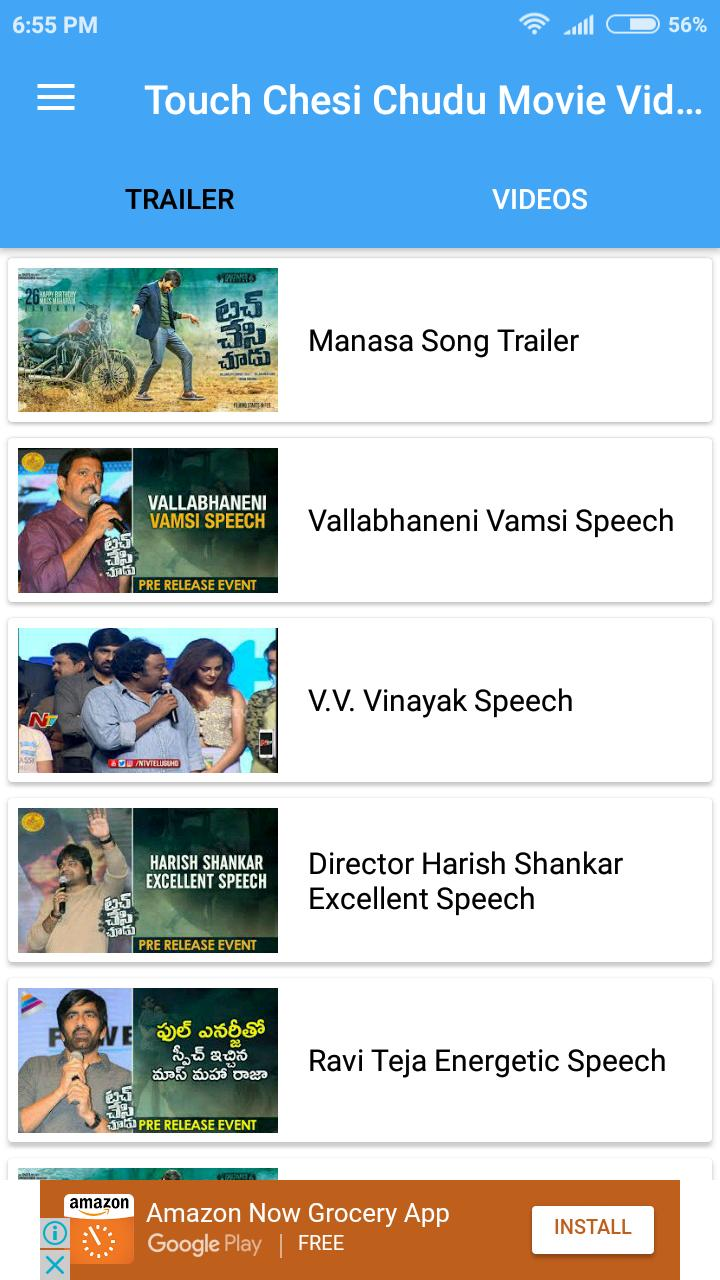 Touch Chesi Chudu Movie Trailer & Videos for Android - APK