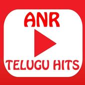 ANR Telugu Songs icon