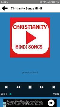 Christianity Songs - Hindi screenshot 2