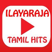 Ilayaraja Hit Songs Tamil icon