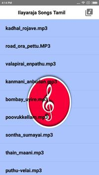 Ilayaraja Hit Songs Tamil poster