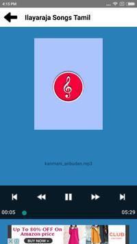 Ilayaraja Hit Songs Tamil screenshot 2