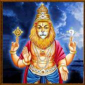 Narasimha Stotram Telugu icon