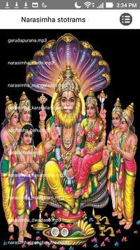 Narasimha Stotram Telugu poster