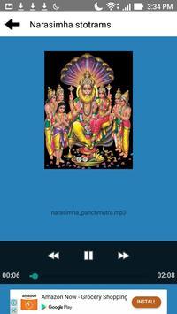 Narasimha Stotram Telugu apk screenshot