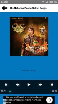 Oru Nalla Naal Paathu Solren Movie Songs - Tamil screenshot 3