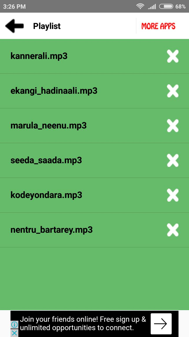 mp3 song download app kannada