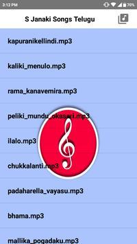 S Janaki Hit Songs - Telugu poster