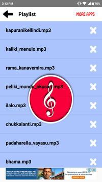 S Janaki Hit Songs - Telugu screenshot 1