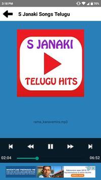 S Janaki Hit Songs - Telugu screenshot 2